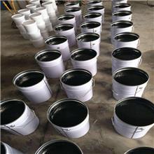 环氧煤沥青漆黑色 煤沥青防腐漆 环氧树脂防腐漆地坪漆 蓝珀防腐材料