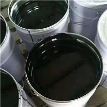 耐高温防腐环氧煤沥青漆涂料 环氧沥青漆