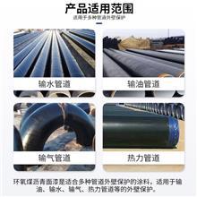 环氧煤沥青漆 蓝珀 污水管道环氧煤沥青防腐漆 管道 环氧沥青面漆