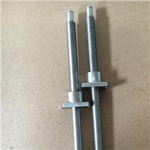生产出售 各种机床丝杆 粗螺纹梯形丝杠 梯形丝杠 欢迎来电咨询