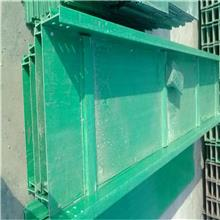 河北诺言 耐腐蚀电缆桥架 高速铁路电缆线槽 玻璃钢管箱 支持定制