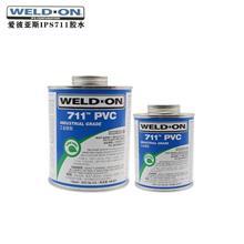 UPVC胶水 IPS 711 PVC进口管道胶粘剂 粘结剂 WELD-ON
