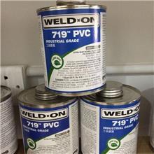 WELD-ON719PVC IPS胶水 PVC管道胶水