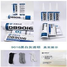 双键 DB9016  中性硅酮耐候LED灯具玻璃胶电子电器密封胶胶粘310ML