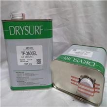 哈维斯DRYSURF TF-3500EL速干性润滑剂电子数码装配消音润滑油脂 哈维斯 TF