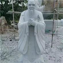 厂家定制石雕人像 户外景观人物雕像 石雕观音像