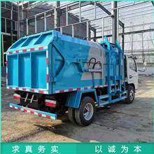 挂桶垃圾清运车 乡村街道垃圾车 挂桶式全封闭垃圾车 厂家报价