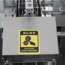 大理月饼五金配件包装装盒机 厂家定制 云南包装机械装盒机出售