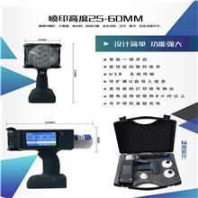 手持式喷码机 弘翌 云南AL-16点阵MINI手持式打码机 矿泉水二维码条形码喷码机