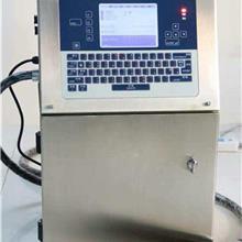 昆明智能小字符喷码机TC-W600 二维码条形码打码机 云南全自动流水线生产喷码机