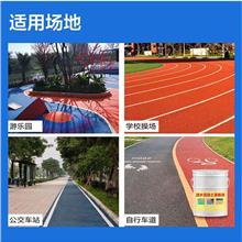 沥青路面养护剂 透水路面改色剂 混凝土改色罩面漆 彩色沥青路面
