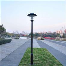 LED庭院灯 太阳能灯 路宇照明 小区广场庭院灯 造型多样