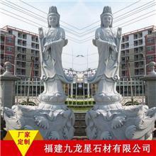 泉州佛像雕刻厂 寺庙滴水观音像