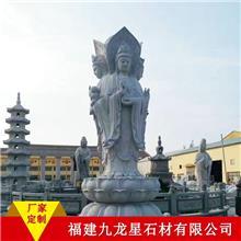 石雕佛像订做 石雕观世音菩萨 大型石雕观音像