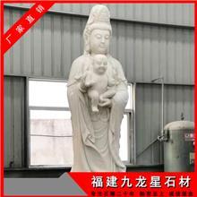 观音石雕加工_卖石雕观音像的厂家