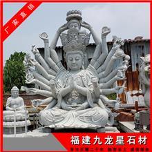 石材观音像厂家_千手观音石雕像