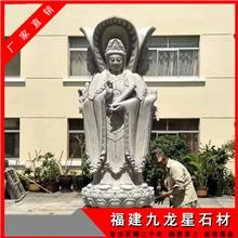 石雕观音像制作批发_观音石雕像厂家