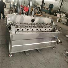 厂家生产电加热馓子油炸机 连续式馓子油炸机 智能化控制馓子油炸设备