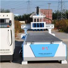 吉林大尺寸数控开料机 大型开料机可定制 木工大尺寸开料机报价 厂家直销