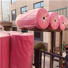 厂家生产批发60 70 80克无纺布 家居家纺包装用pp丙纶彩色无纺布