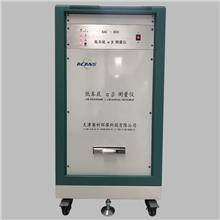 供应ab测量仪 RAC-800水中总ab放射性的测定
