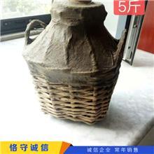 陶瓷内胆酒海 仿古条编酒篓 粮酒窖藏酒篓长期出售