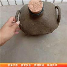 粮酒窖藏酒篓 陶瓷内胆酒海 工艺条编酒篓 市场供应