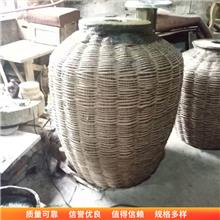 粮酒窖藏酒篓 血料条编酒海 传统工艺裱糊酒篓 山东供应