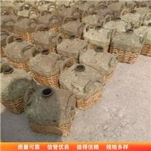 粮酒窖藏酒篓 陶瓷内胆酒海 手工条编酒篓 销售供应