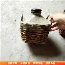 粮酒窖藏酒篓 陶瓷内胆酒篓 工艺条编酒篓 销售供应