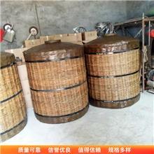 粮酒窖藏酒篓 陶瓷内胆酒篓 传统工艺裱糊酒篓 销售供应