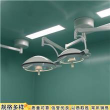 冷光手术灯 双头吊式医用灯 整体反射无影灯 山东直供
