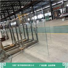 窗户钢化玻璃 大厂家生产快速 5个厚的中空玻璃 兰迪玻璃采用国标原片
