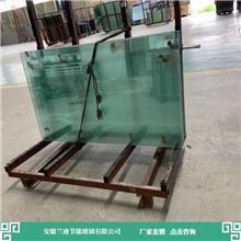 兰迪防爆钢化玻璃质量无需担心 12+12中空玻璃国标台玻信义原片