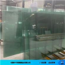 供应中空防火玻璃 规模大 丙级防火玻璃 中宇规模大