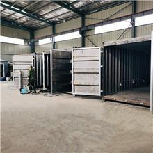 变电站预制舱 防爆特种集装箱 设备风电箱 车载式一体方舱 集装箱房屋定制