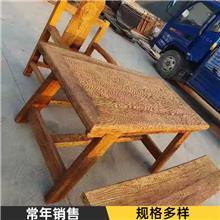 老榆木餐桌椅组合 榆木木雕 老榆木吧台面 山东供应
