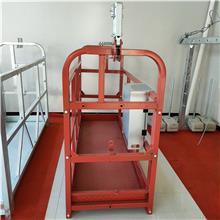 喷漆镀锌吊篮 墙面清洁电动吊篮 zlp630电动吊篮 价格合理