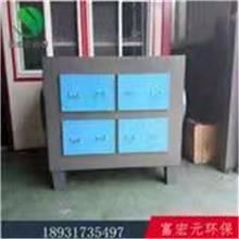 工业活性炭废气处理箱 喷涂车间废气处理设备 蜂窝活性炭环保箱