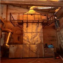 生物质锅炉废气处理 定型机废气处理装置 垃圾焚烧发电废气处理