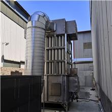 垃圾焚烧发电烟气处理 生物质锅炉废气处理 废塑料造粒废气处理