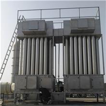 建筑沥青油烟净化-皓天-沥青废气处理设备