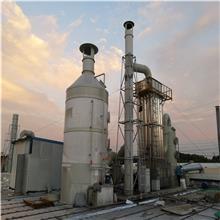 机床用油雾过滤工业烟雾净化装置油雾净化装置