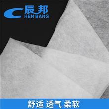 长期供应涤纶纤维无纺布家居家纺针刺棉水针刺棉杯型口罩针刺棉