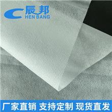 生产商定制PP纺粘彩色一次性口罩用无纺布ss纺粘无纺布KN25口罩布