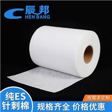 供应商生产口罩定型棉白色家居家纺无纺布透气针刺棉