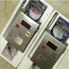 矿用温度传感器特点 中矿销售GWD100矿用温度传感器