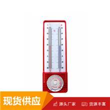272-A型干湿温度计 数显清闲 中矿干湿温度计