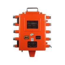 KJ90-F16(D)矿用本安型分站 嵌入式控制设备 山东中矿矿用分站现货直销