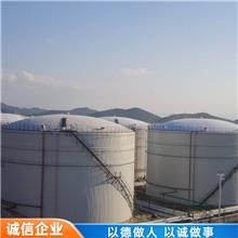 化工储槽 不锈钢储罐 立式储罐 厂家价格